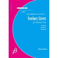 【アンサンブル楽譜 クラリネット3重奏】ニューベリー・ストリート