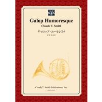 【楽譜】ギャロップ・ユーモレスク/Galop Humoresque(フルセット)