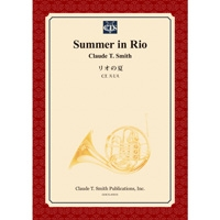 【楽譜】リオの夏/Summer in Rio(フルセット)