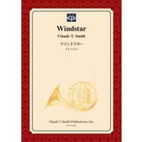【楽譜】ウインドスター/Windstar(フルセット)