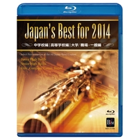 Blu-ray Japan's Best for 2014 初回限定BOXセット width=60