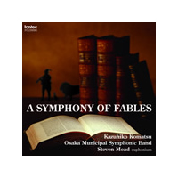 CD 寓話の交響曲 A SYMPHONY OF FABLES