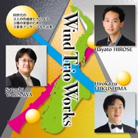 CD Wind Trio Works