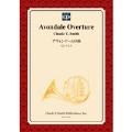 【楽譜】アヴォンデール序曲/Avondale Overture(フルセット)