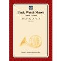 【楽譜】ブラック・ウォッチ・マーチ/Black Watch March(フルセット)