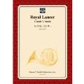 【楽譜】ロイヤル・ランサー/Royal Lancer(フルセット)