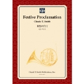【楽譜】祝祭の宣言/Festive Proclamation(フルセット)