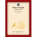【楽譜】ダンス・プレリュード/Dance Prelude(フルセット)