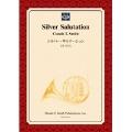 【楽譜】シルバー・サルテーション/Silver Salutation(フルセット)
