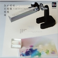【CD】分光模様/木管合奏団「リュミエール・ヴァリエ」